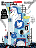Subscribe to BusinessWeek(25 WKS) Magazine