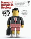 Subscribe to Harvard Business Review Magazine