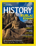 Subscribe to National Geographic Traveler Magazine