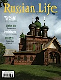 Subscribe to Russian Life Magazine