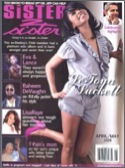 Subscribe to Sister 2 Sister (1 year) Magazine