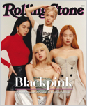 Subscribe to Rolling Stone Magazine