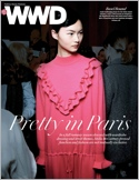 Best Price for Women's Wear Daily Magazine Subscription